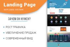 Монтаж видео для соц. сетей и праздников 18 - kwork.ru