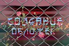 Дизайн афиш, постеров 16 - kwork.ru