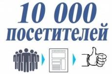 Более 1Тб  графики 5 - kwork.ru