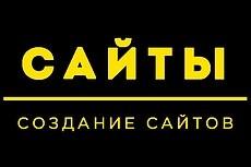 База email Управляющие компании ТСЖ РФ - 45000 контактов 2019г 14 - kwork.ru