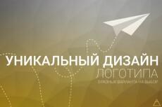 Сделаю первый экран для вашего лендинг пейджа (полный дизайн дополнительно) 4 - kwork.ru