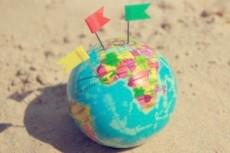 Привяжу схему или карту к координатам. Сделаю геопривязку растра 10 - kwork.ru