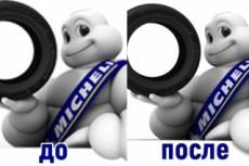 Метрика, детская метрика 28 - kwork.ru