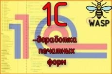 Создам Wordpress сайт 4 - kwork.ru