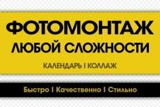 150 ссылок из различных аккаунтов Twitter 8 - kwork.ru