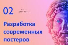 Современный landing page 26 - kwork.ru