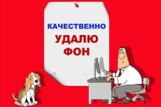 Этикетки,наклейки на бутылки 19 - kwork.ru