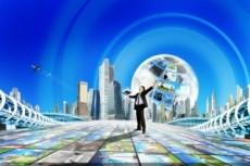 Высокоэффективная настройка контекстной рекламы 25 - kwork.ru