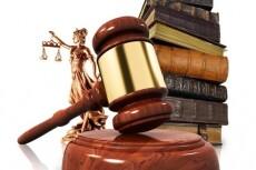 Составлю заявление для банкротства юридического лица 4 - kwork.ru