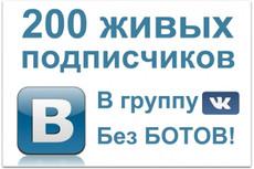 Создам контент для вашей группы Вконтакте 21 - kwork.ru