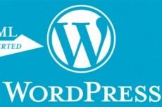Перенос HTML на Wordpress 6 - kwork.ru