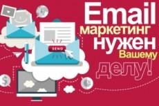 Скрипт для быстрой индексации любых ссылок поисковикам 42 - kwork.ru