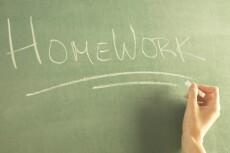 Помощь в решении контрольных и домашних заданий по английскому  языку 14 - kwork.ru