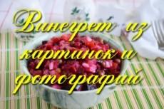 Авторское портфолио 22 - kwork.ru