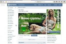 сделаю оригинальную открытку с Вашим фото 14 - kwork.ru