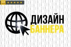 Обложка для музыкального произведения 10 - kwork.ru