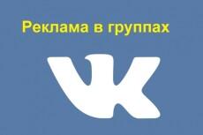 Очень жирные и заметные ссылки с 6 соцсетей + Mail. ru ответы и Ютуб 10 - kwork.ru