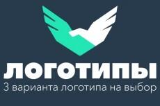Индивидуальный дизайн 36 - kwork.ru