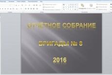 Сделаю логотип для сайта 19 - kwork.ru