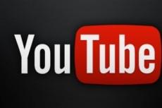 Скачаю с YouTube видео без лимита по длительности 19 - kwork.ru