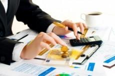 Помогу с получением налогового вычета 13 - kwork.ru