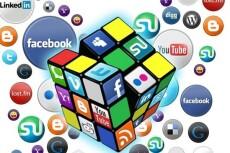 100 ссылок на ваш сайт в группах социальных сетей 10 - kwork.ru