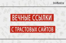 База компаний России - Спортивная сфера - Туризм - Отдых 28 - kwork.ru