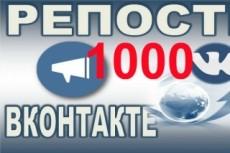 Чистка E-mail базы до 500 000 адресов, проверка базы на валидность 26 - kwork.ru