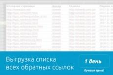 Установлю и доработаю модуль фильтра на opencart с сео дополнениями 8 - kwork.ru