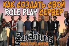 Сделаю плагин любой сложности для сервера Minecraft PE 10 - kwork.ru
