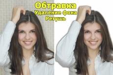 Сделаю афишу 28 - kwork.ru