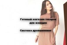 Сайт системы видеонаблюдения landing page 71 - kwork.ru