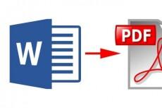 Конвертация текста на фото, рисунке, PDF в редактируемый Word 10 - kwork.ru