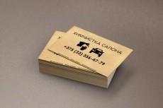 Разработаю макет двусторонней визитки 28 - kwork.ru