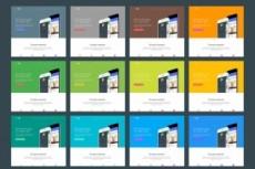 Создам полноценный сайт, каталог товаров Вашего бизнеса, могу быть админом 14 - kwork.ru
