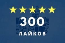 Одностраничник 24 - kwork.ru