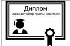 Напишу текст песни или минус 15 - kwork.ru