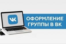 Дизайн-макет рекламы на транспорте 7 - kwork.ru