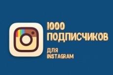250000 просмотров на публикации в instagram 24 - kwork.ru