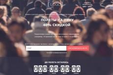 Поправлю верстку или доработаю сайт 5 - kwork.ru