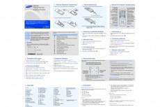Листовки, флаеры, брошюры 21 - kwork.ru