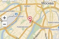 Установлю Яндекс карту  на сайт 5 - kwork.ru