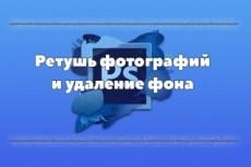Создам дизайн шапки 23 - kwork.ru