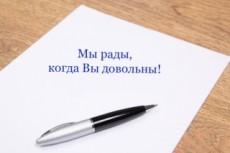 Украшу звуками скрипки или сопилки Вашу музыкальную композицию 25 - kwork.ru