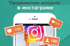 Сделаю 30 лайков на Вашем сайте, страничке или аккаунте 15 - kwork.ru