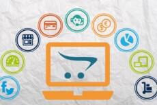 Создам интернет-магазин под ключ на OpenCart 20 - kwork.ru