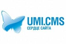 Доработка сайта без CMS 8 - kwork.ru