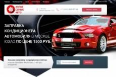 Размещу Вашу статью на новостном портале СМИ 5 - kwork.ru