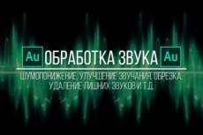 Смонтирую видео 8 - kwork.ru