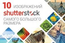 150+ макетов визиток 10 - kwork.ru
